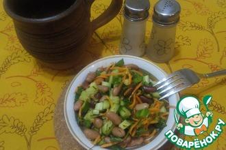 Постный салат из фасоли и моркови