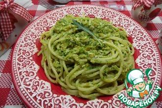 Спагетти с морковно-ореховым соусом