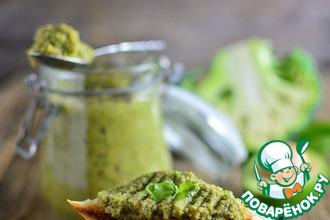 Паста из брокколи и авокадо