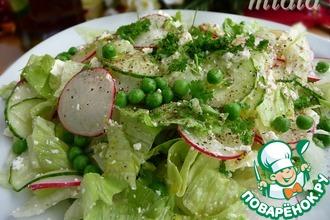 Салат из горошка, редиса и феты