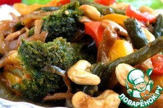 Брокколи с грибами и овощами