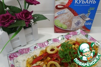 Кальмары с овощами и рисом