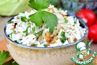 Рис с грецкими орехами и зеленью