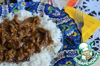 Рис с уткой в грибном соусе