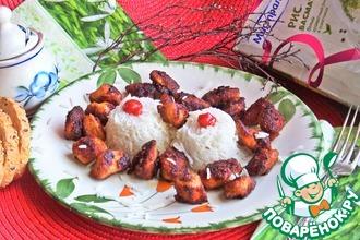 Карамельная курица с рисом