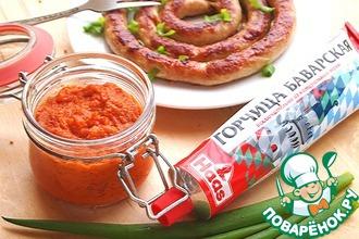Овощной соус с баварской горчицей