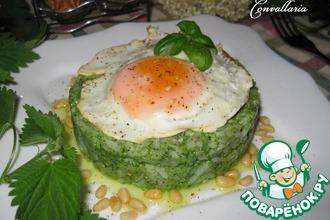 Рис с зеленым соусом и яйцом