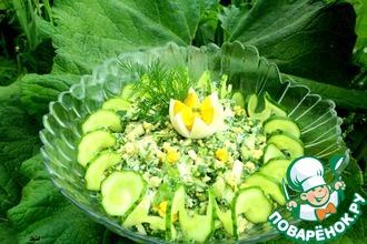 Зелёный дачный салат