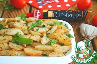 """Запечённый картофель в горчичном соусе """"Ароматный"""""""