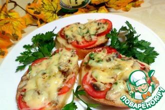 Горячие бутерброды с грибами и помидорами