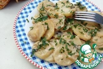 Картофель, запеченный в кефире