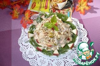 Салат с куриным филе и персиками