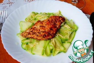 Курица по-итальянски с кабачковой пастой
