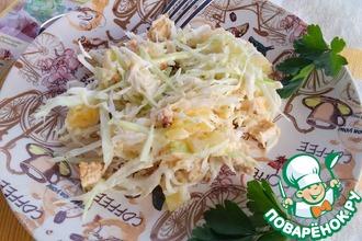 Салат с курицей, капустой и ананасом