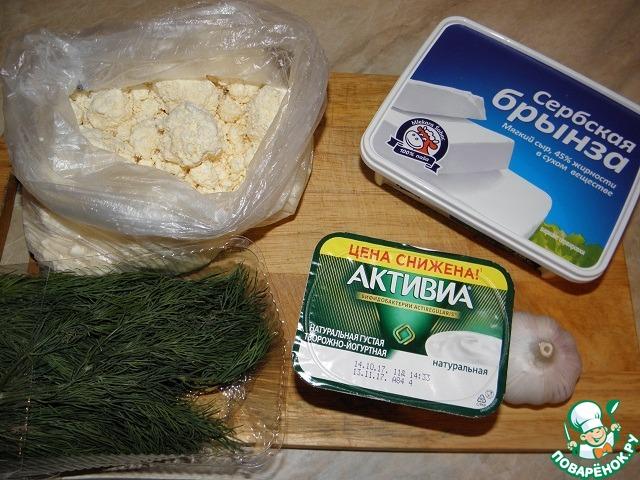 Продукты. Дорогие друзья, густоту соуса определяем сами, он может быть и более жидким (прекрасно подойдет как заправка к салатам), а может быть очень густым, и подойдет в виде намазки на хлеб с тостами. Или средний по густоте, в общем, смотря для каких целей будете готовить, соус- универсальный!    Консистенцию мы корректируем натуральным йогуртом.