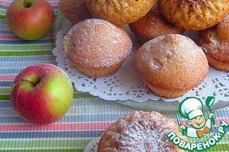 Яблочно-лимонные кексы