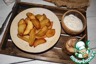 """Картофель с соусом """"Невероятное удовольствие"""""""
