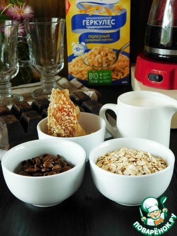 Для измерения ингредиентов я использовала стакан объемом 250 мл.   Кофе нужно сварить заранее и дать немного остыть. Это может быть эспрессо или другой свежесваренный кофе.