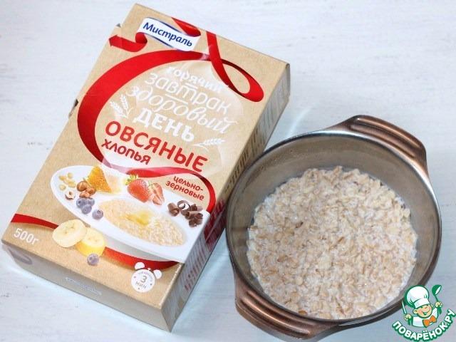 1. Доведите молоко до кипения и всыпьте овсяные хлопья, перемешайте. Добавьте щепотку соли и пол чайной ложки сахара. Накройте миску крышкой и дайте хлопьям пропитаться молоком, набухнуть.