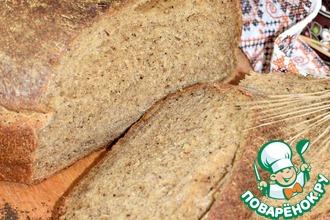 Хлеб на квасной закваске
