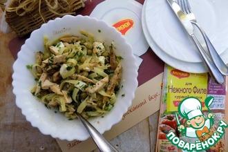 Салат в итальянском стиле