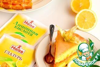 Лимонный пирог с медовой курагой