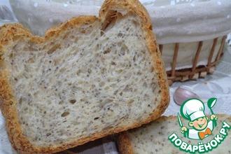Хлеб рисовый с семенами чиа
