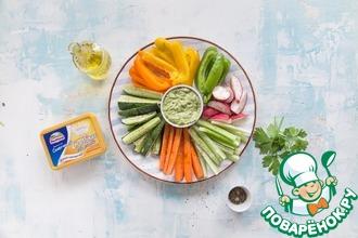 Сырный дип со свежими овощами