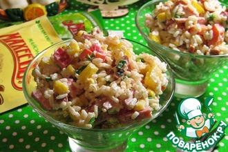 Рисовый салат с ветчиной и перцем