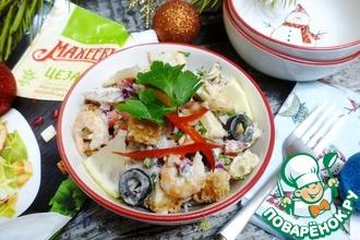 Рыбный салат с креветками
