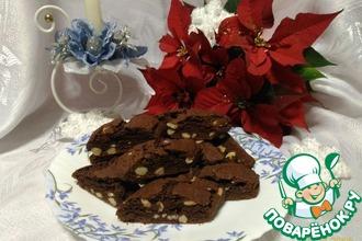 Шоколадное печенье, похожее на Кантуччи