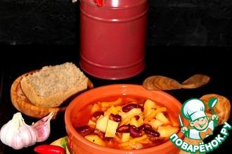 Овощной томатный суп с красной фасолью