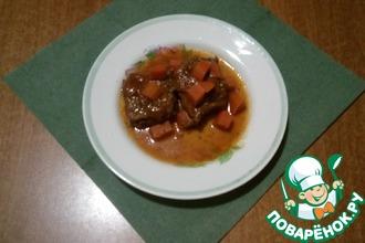 Говядина в пикантном соусе