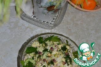 Фисташковый салат