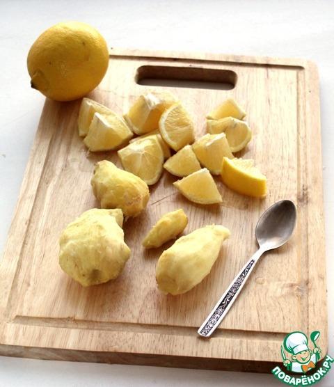 Лимоны и имбирь тщательно вымыть. Имбирь почистить чайной ложкой, как чистят молодой картофель.    Всё нарезать на кусочки и пропустить через мясорубку.     Добавить сахар, размешать.     И всё!
