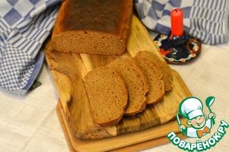 Темный хлеб с мелассой