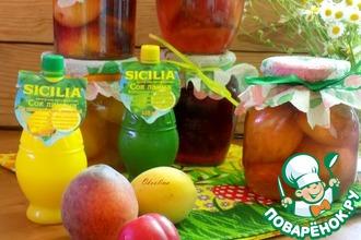 Фрукты в сиропе с лимонным соком