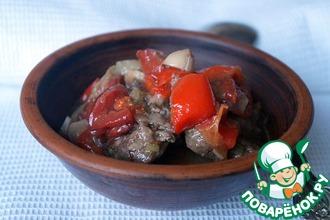 Говядина с овощами в красном вине