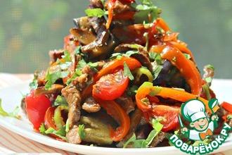 Салат с баклажанами как основное блюдо