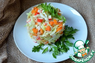 Салат овощной с крабовыми палочками