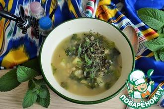 Суп с перловкой и зеленью