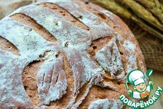 """Хлеб """"Кубанский"""""""