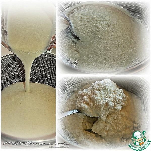 А потом. Потом массу, что получилась, выкладываем в ситечко и всю жидкость практически отжимаем из молото орехово миндальной массы.