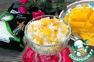Десерт из манго и риса