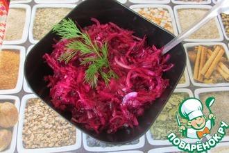 Салат из квашеной капусты и свеклы