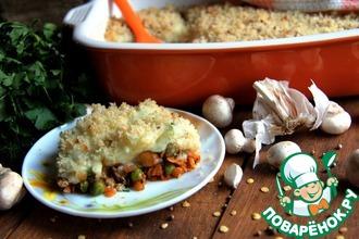 Вегетарианская пастушья запеканка от Джейми Оливера