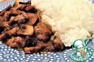 Рис с грибной поджаркой