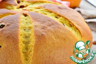 Хлеб тыквенный с изюмом