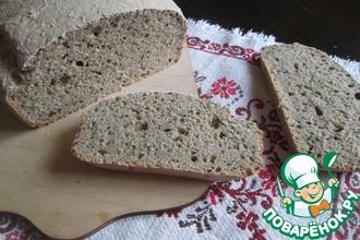 Манный хлеб с бальзамическим уксусом