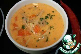 Рэдэутский суп
